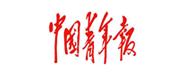 中国青年报媒体报道