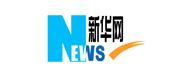 新华网媒体报道